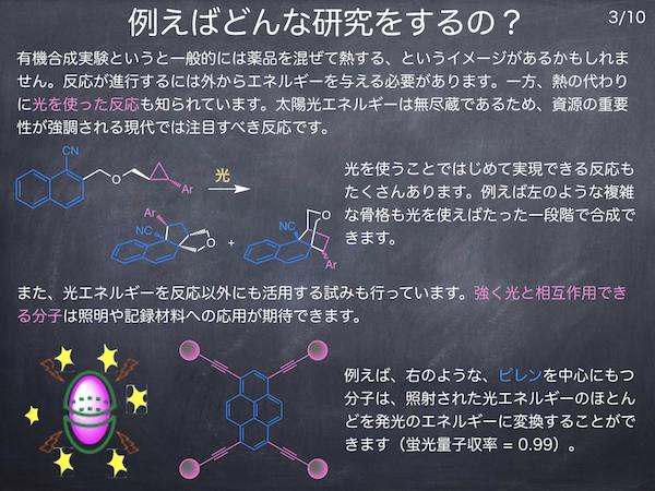 文献紹介(ジャーナルクラブ)への取り組み方